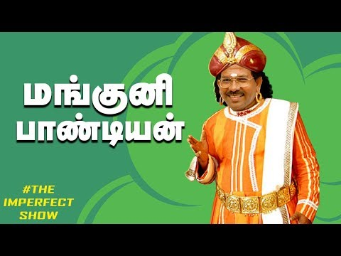 Minister of Tamil language and Culture stalls H Raja's arrest | The Imperfect Show 18/09/2018