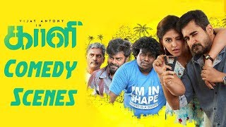 Gambar cover Kaali Tamil Movie | Comedy Scenes | 2018 | Online Movies