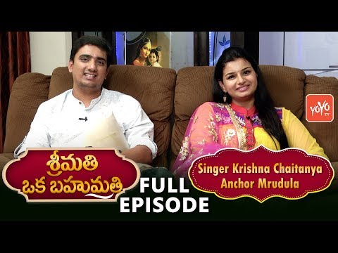 Srimathi Oka Bahumathi with Singer Krishna Chaitanya Anchor Mrudula Couple | Full Episode | YOYO TV