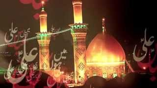 Main hoon Abbas E Ali (as) - Mukhtar Hussain - Title Manqabat 2015-16