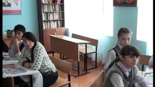 Учитель: Мирзалиева Эмилия.Открытый урок по литературе 7