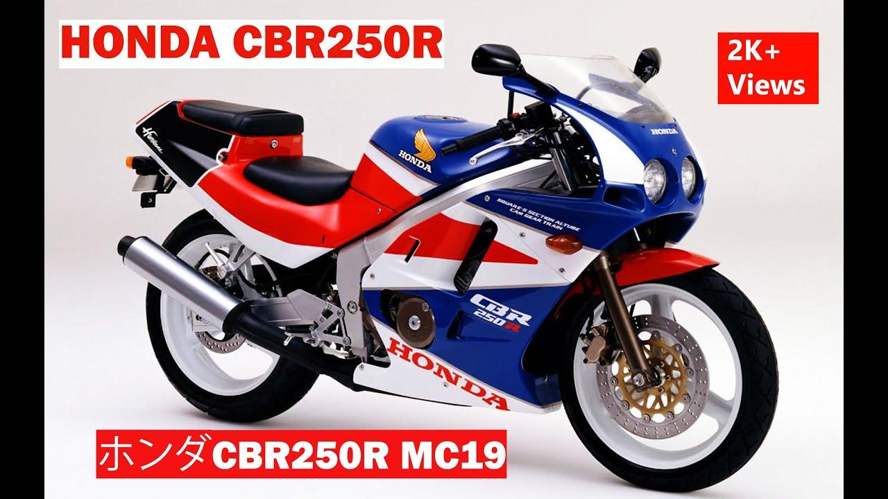 Kekurangan Honda 250Cc Harga