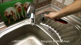 установка eSPRING система очистки воды 1 в МИРу:) г.Запорожье:)