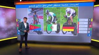 إقالة مدرب ألماني بعد تلفظه بعبارات عنصرية في حق أولمبيين أريتيري وجزائري