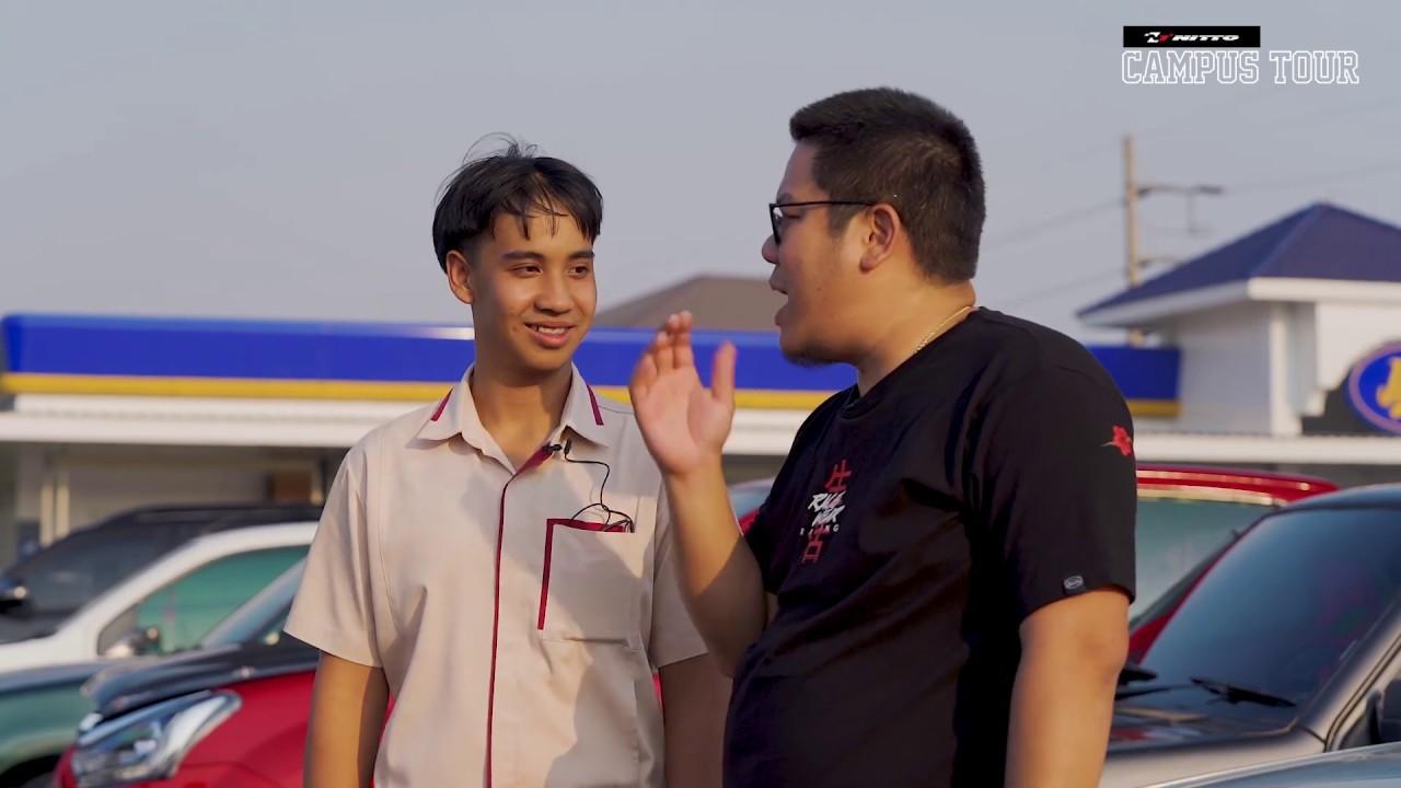 รถซิ่งวัยรุ่น E.TECH ชลบุรี มีดีขนาดไหน.. โก้พาลุย | Nitto Tire Thailand