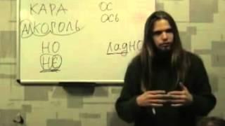 Древлесловенская буквица Урок 4