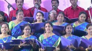Video NEW CHRISTMAS SONG 2017 / BETHALAYIL PIRANTHAVARAI /CHOIR SONG / download MP3, 3GP, MP4, WEBM, AVI, FLV Juli 2018