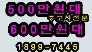 [쉐보레]어메이징 뉴 크루즈 1.8 LT 중고차추천,중…