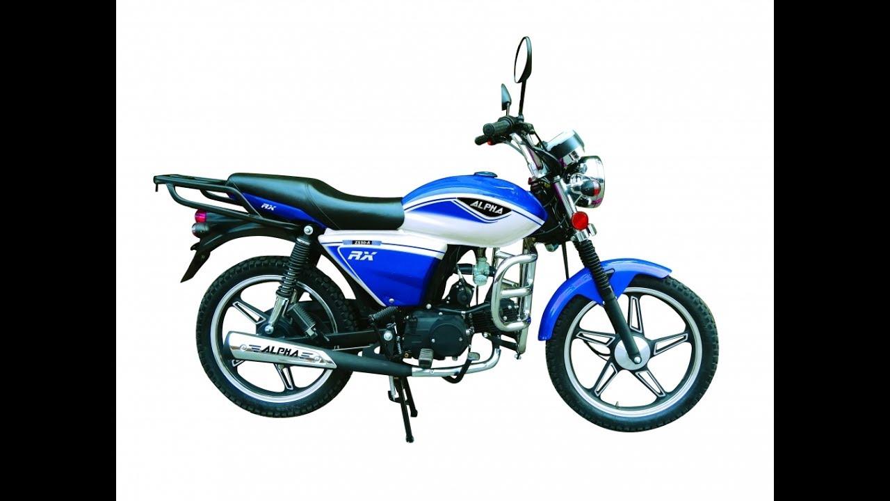 Обзор о мотоцикле