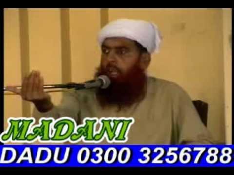 Molana Rahim Bux Soomro Shan Umar Farooque Dadu 2011 Part 02 last.flv