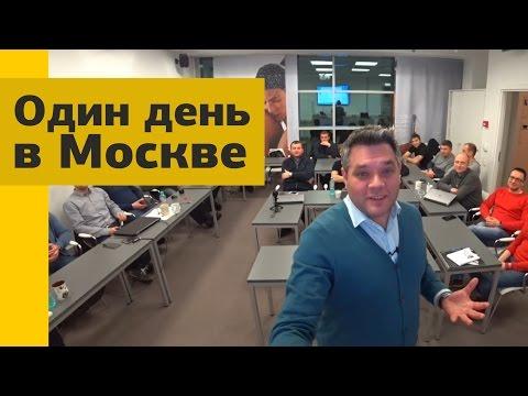 Шоурум одежды в Москве. Шоурум в Москве. Шоурум