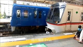 09鉄道旅 1回目 池上線フリー切符旅と京急線旅編