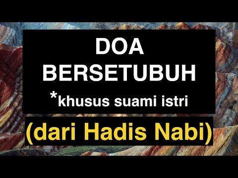 Doa Bersetubuh: Doa Sebelum Bersetubuh Suami Istri dalam Islam