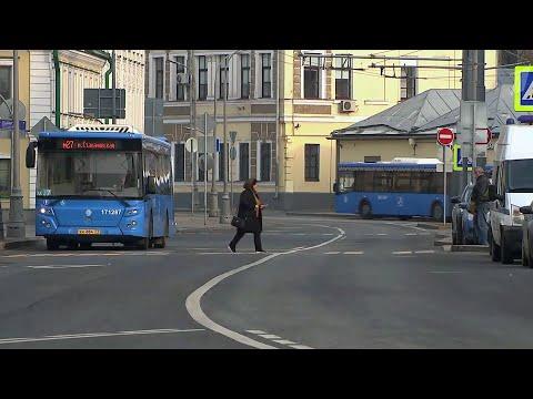 В Москве начинают
