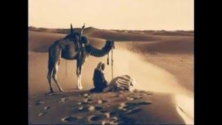 Islamic Songs Bangla Gazal 2016  Allah Ogo Allah Khoma Kore Dao  Bangla Gojol 2016 New   YouTube 240