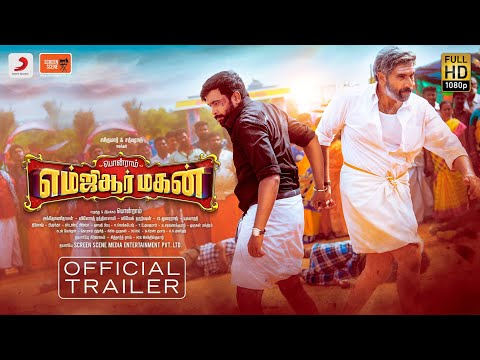 MGR Magan - Official Trailer | Sasikumar | Ponram | Anthony Daasan