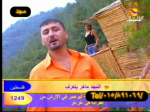 arab music video