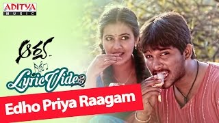 Yedo Priya Raagam Video With Lyrics II Aarya II Allu Arjun