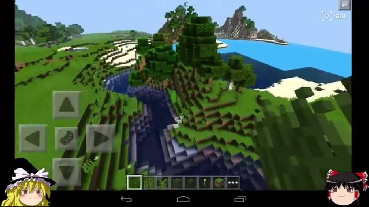 マイクラ pe 影 mod マイクラPEで影MODを追加する方法! Minecraft