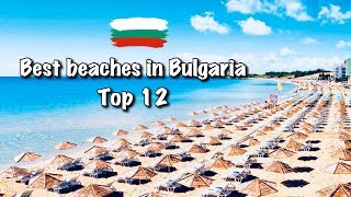 Top 12 Best Beaches In Bulgaria, 2018