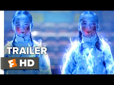 Phantom of the Theater Official Trailer 1 (2016) - Horror Mystery HD