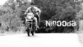 Nigooda- A Kannada Short Film (With English Subtitles) (HD)
