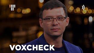 VoxCheck тижня #36: Євгеній Мураєв про ВВП