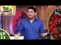 Comedy Circus Ke Ajoobe - Ep 33 - First And Last Experience Of Kapil Sharma video