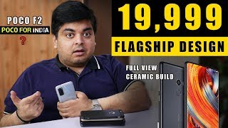 19,999 KA FLAGSHIP | Is it Best Phone Under 20,000? | Flipkart Sale Last Day | Poco F2 India Launch?