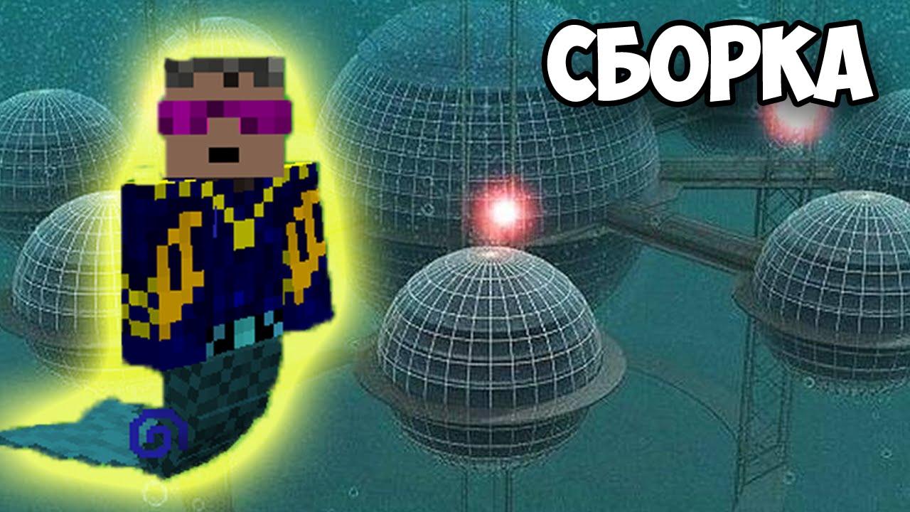 скачать сборку minecraft с модом grey goo #4
