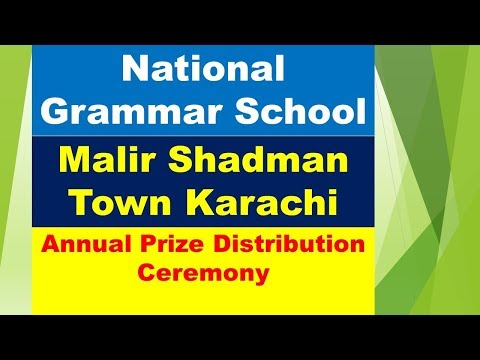 {Vlog} National Grammar School/Malir Karachi [Annual Prize Distribution Ceremony 2017-2018]