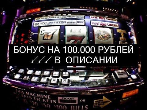 игровые автоматы делюкс играть forum