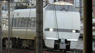 JR西日本683系8000番台 N03編成 (回送名古屋行き) 金山通過 (警笛+MH付き)