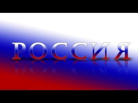 прессконференция путина сегодня видео