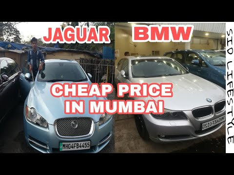 SECOND HAND JAGUAR , BMW , MERCEDES IN CHEAP PRICE IN MUMBAI | SID LIFESTYLE