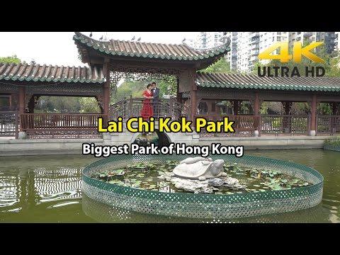 Visiting Beautiful Lai Chi Kok Park in Mei Foo in Hong Kong 4K UHD April 2017