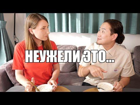 Кормлю мужа японца окрошкой в первый раз