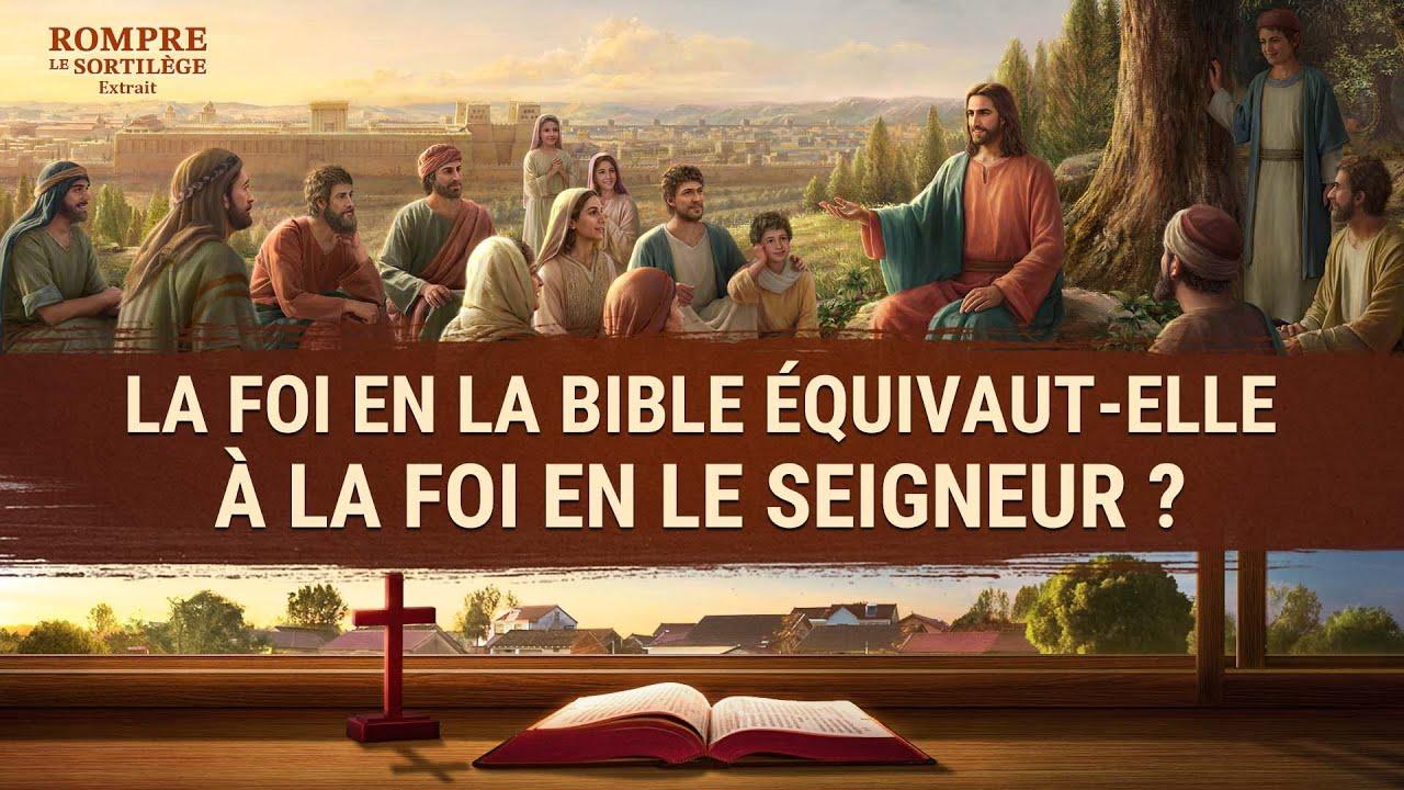 La foi dans la Bible équivaut-elle à la foi dans le Seigneur ?