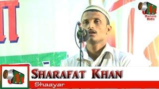 Sharafat Khan NAAT, Kurum Akola Mushaira, HAZRAT BABA GORE SHAHID URS, 15/02/2017, Mushaira Media