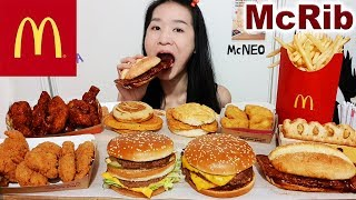 MASSIVE McDONALD'S FEAST IN AMERICA!! McRib, Big Mac, Double Quarter Pounder Cheeseburger - Mukbang