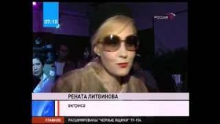 Рената Литвинова. Ужин в 2056 году