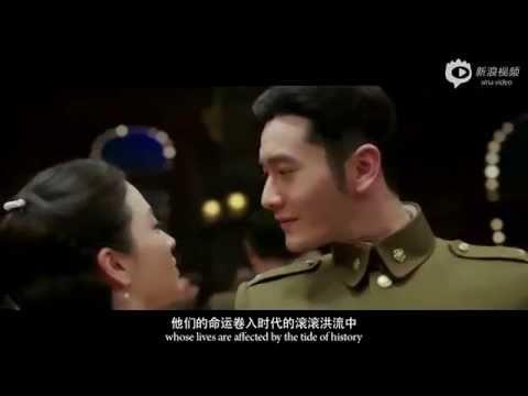 The Crossing 2014 《太平轮》 Trailer w/ Huang Xiaoming and Zhang ZiYi