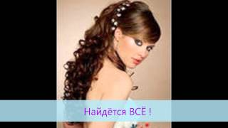 купить парик(, 2014-05-24T19:18:06.000Z)