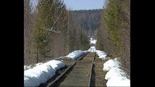 Железная дорога Полуночное-Обская, 2006 год