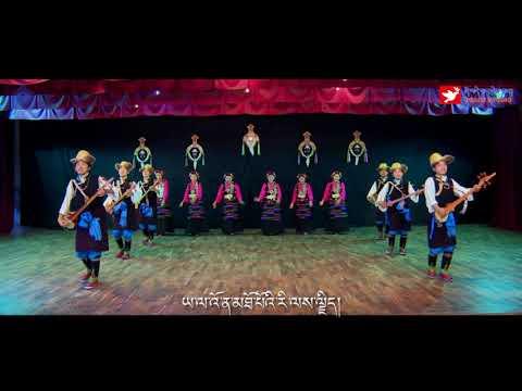 """NENYING SUNGDUB"" Traditional Tibetan Song - Official Music Video   Nepal Tibetan Lhamo Tsokpa(NTLA)"