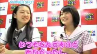NMB48の木下春奈がMCを務める街頭ビジョン番組「NUMBER SHOT」第36回 ...