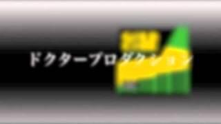 NOW ON SALE 『GOLD CODE』 ドクタープロダクションエモーショナルコン...