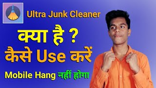 Ultra Junk Cleaner How to Use  - Ultra Junk Review - Ultra Junk Cleaner App - Ultra Junk Cleaner screenshot 2