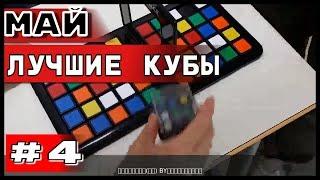 Большая подборка приколов COUB за май #4 2019 #приколы 2019 #лучшееcoub, #Coub, #Bestcoub