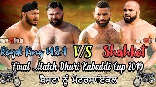 Best Final Match Royal King U.S.A   V/S  Shahkot   Dhuri (Sangrur) Kabaddi Cup 2019 /www.123Live.in